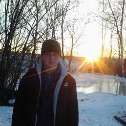 Эдуард, 29 лет, Цивильск