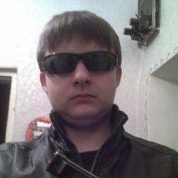 Серый, 30 лет, Могилев-Подольский