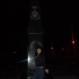 Ирина, 32 года, Белозерское