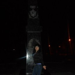 Ирина, 31 год, Белозерское