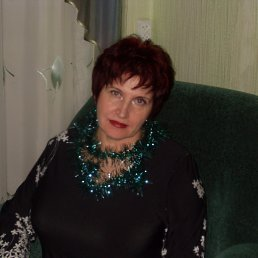Людмила, 65 лет, Яровое