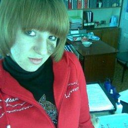 Катюшка, 29 лет, Славяногорск