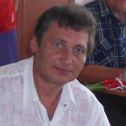 Анатолий, 53 года, Путивль