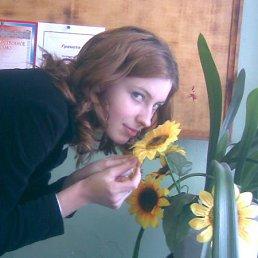 Анея, 28 лет, Дубна