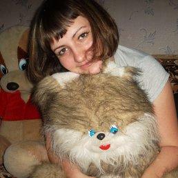 НаСтЕнКа, 28 лет, Тоцкое 2-е