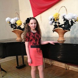 Вероника, 17 лет, Балашов