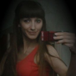 Екатерина, 29 лет, Южноукраинск