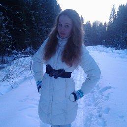 Анна, 23 года, Дубна