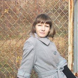 Elena, 37 лет, Новобурейский