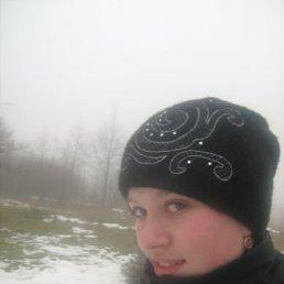 юля, 26 лет, Новая Боровая