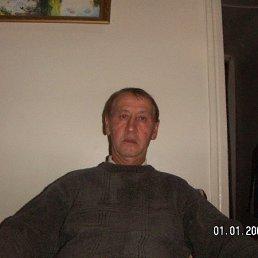 раиф, 65 лет, Мамадыш
