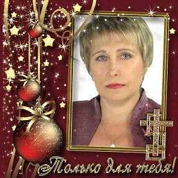 Маргарита, 56 лет, Ртищево