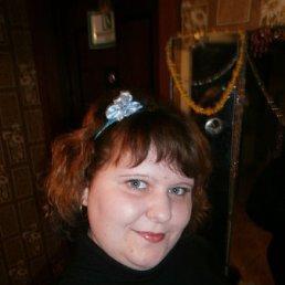 Дарья, Южноукраинск, 30 лет