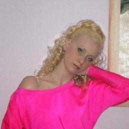 Елена Карамелька, Улан-Удэ, 30 лет