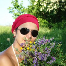 Таня, 31 год, Балаклея