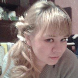 Алюнчик, 28 лет, Казань