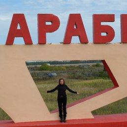 Наталья, 23 года, Кожевниково