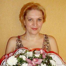 Елена, , Львов