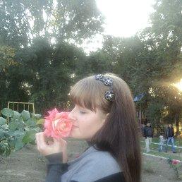 Людмила, 27 лет, Солнечнодольск