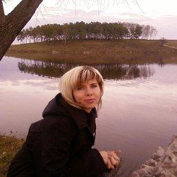 таня, 32 года, Чертков