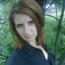 Марина Назарук, 32 года, Шепетовка