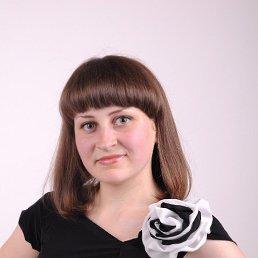 Ольга, 29 лет, Черновцы