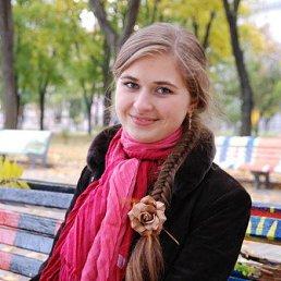 Ирина, Брянск, 27 лет