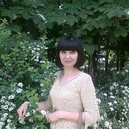 татьяна, 39 лет, Желтые Воды