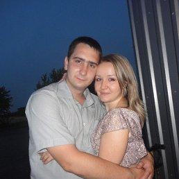 Екатерина, 32 года, Доброполье