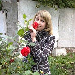 анна, 30 лет, Чапаевск