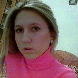 Валерия, 30 лет, Ильичевск