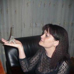 Ирина, 43 года, Москва