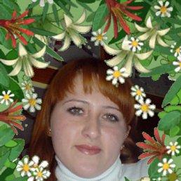 Виктория, 29 лет, Селидово
