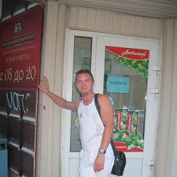 Валентин, 27 лет, Де-Кастри