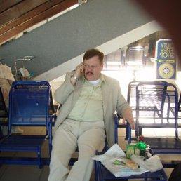 лев, 55 лет, Павловская