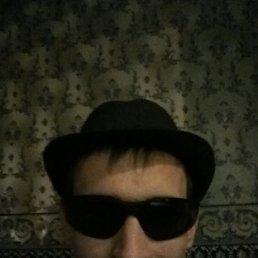 Nikita Kuvakin, 33 года, Москва