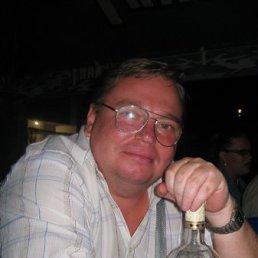 Сергей, 52 года, Змиев