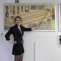 Любаша Зайцева, 38 лет, Гуляйполе