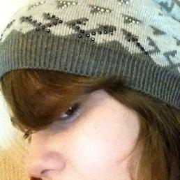 Саша, 22 года, Анадырь
