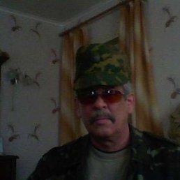 Павел, 63 года, Кременная