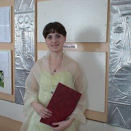 Татьяна, 30 лет, Черемхово