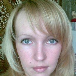 Татьяна, 36 лет, Ивангород