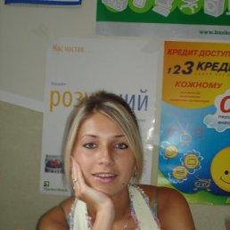 Оксана, 32 года, Самбор