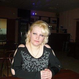 натали, 44 года, Сковородино