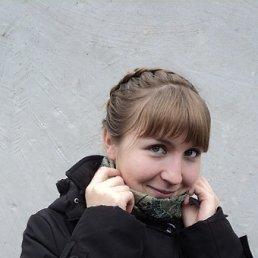 София, 28 лет, Пермь
