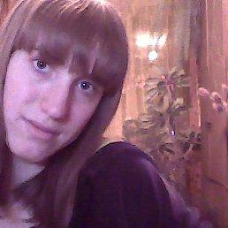 АЛЕНА, 27 лет, Сольцы 2