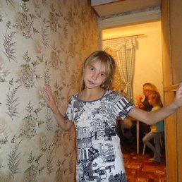 Арина, 20 лет, Зеленодольск