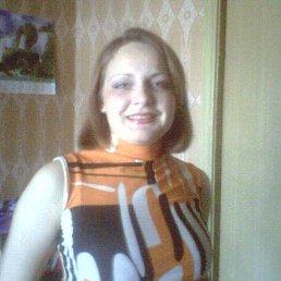 нина, 34 года, Белгород