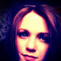 Мария, 30 лет, Москва