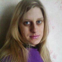 Оля, 31 год, Первомайский